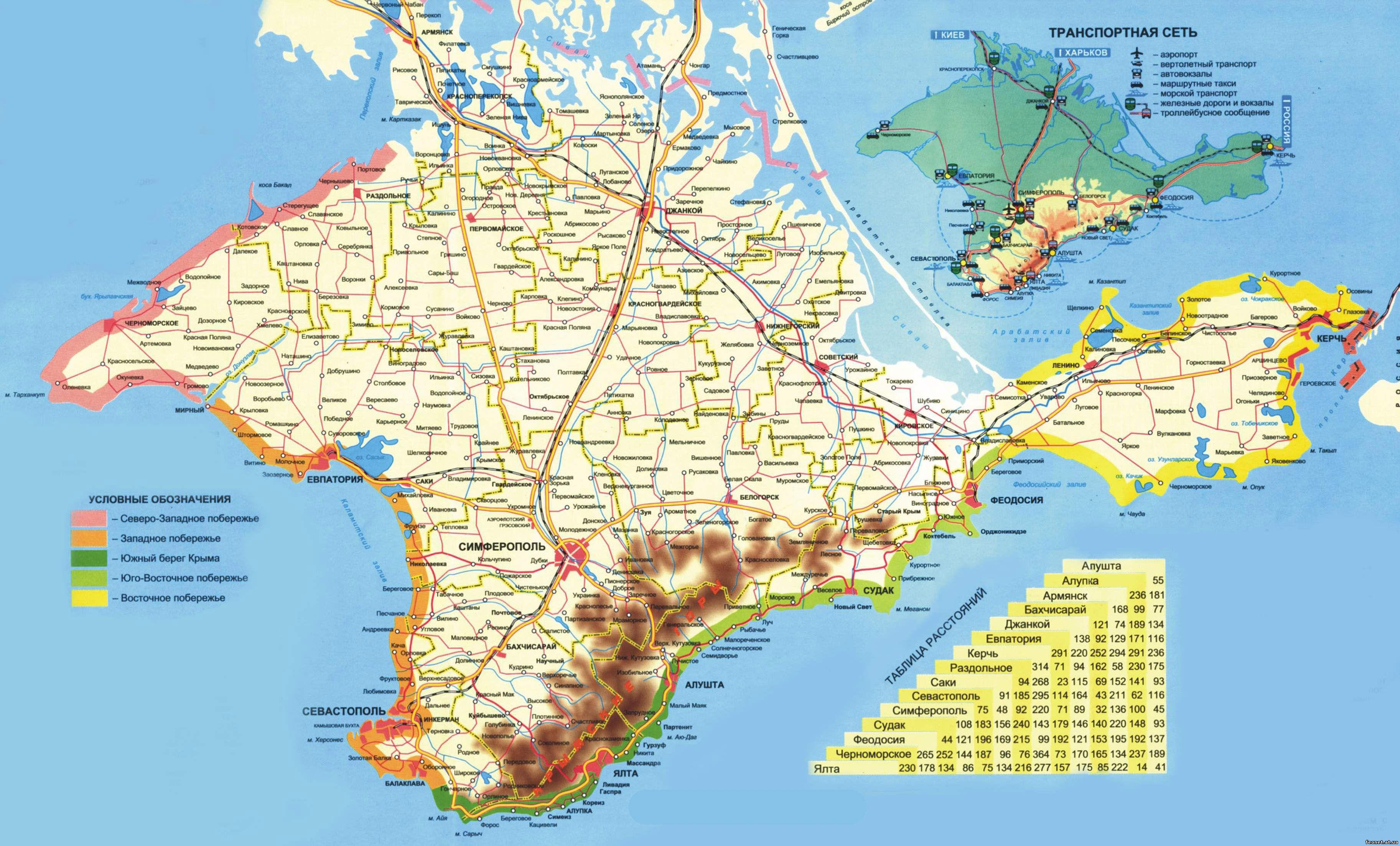 Отдых в Феодосии 2014, Отдых в Крыму 2014 - Карты Крыма: http://feonet.at.ua/index/karta_kryma/0-76